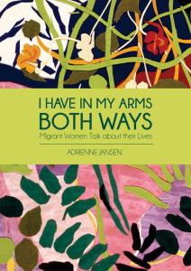 I-have-in-my-arms-both-ways-2015